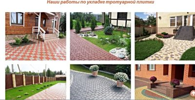 Укладка тротуарной плитки от 50м2 Минск / Приморье