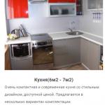 Изготовление Кухни недорого . Выезд Минск / Новое Поле