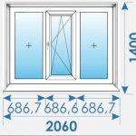 Окна/Двери пвх продажа и установка выезд Червень и район
