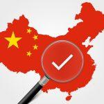 Товар оптом из Китая