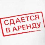 Сдаётся склад 98м.кв направление авторынок Малиновка, Озерцо, Городище,