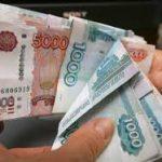 Вам нужны срочные кредиты?
