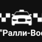Водитель в Яндекс.Такси от 1 800 до 2 600 бел. руб. на руки